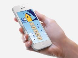 BB HOME phone design